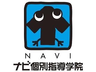 ナビ個別指導学院ロゴ