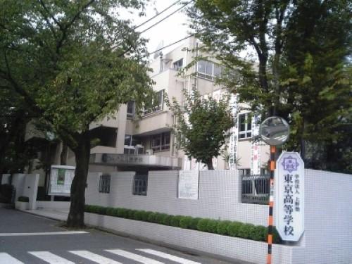 Tokyo_High_School