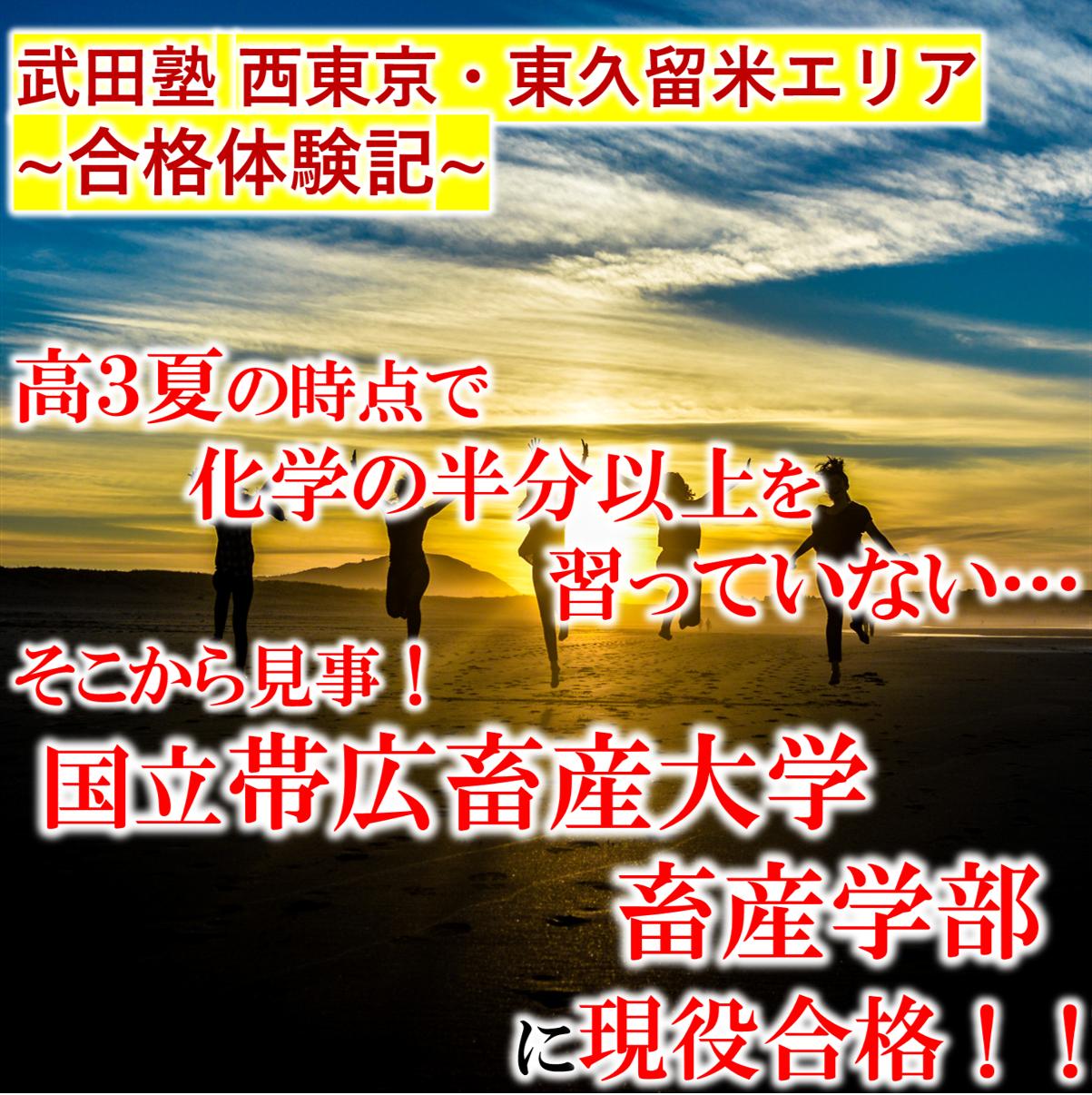 竹田さん(H.Tさん)