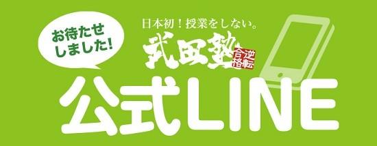 line_mainvisual