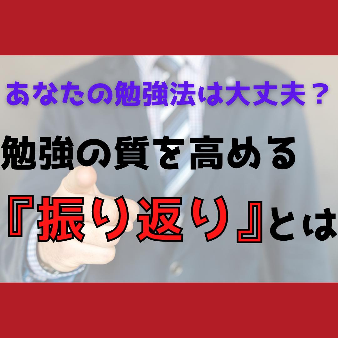 学びエイドのコピー (2)