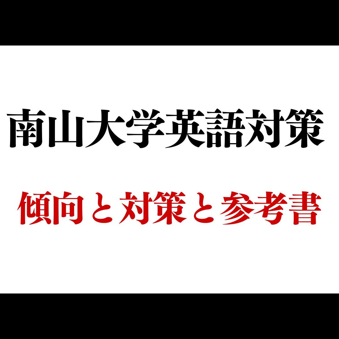 【イベント】定期テスト対策のコピーのコピーのコピー (1)
