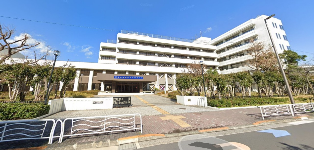 東京保健医療専門職大学