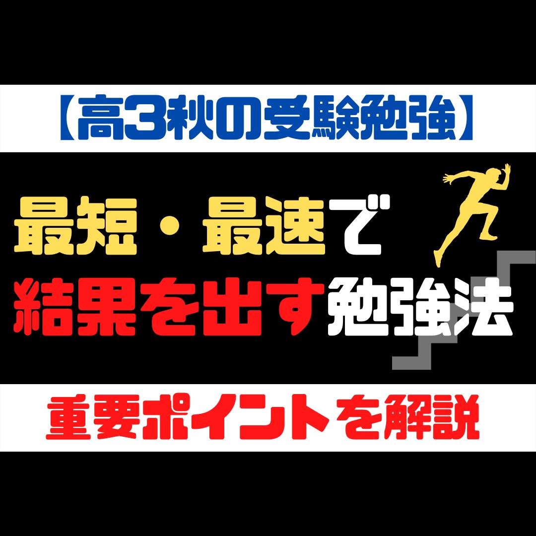 映像授業のコピー (3)