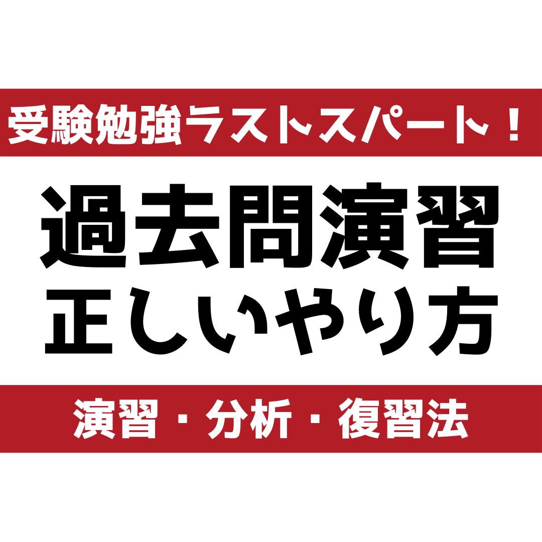 学びエイドのコピー (1)