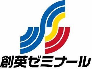 logo_9839_01