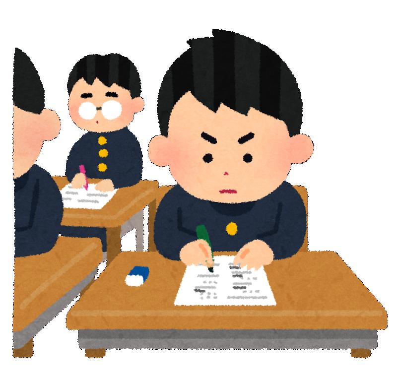 school_test_seifuku_boy