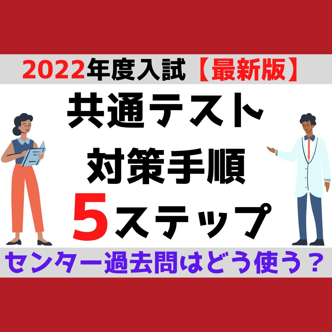 学びエイドのコピーのコピー (1)