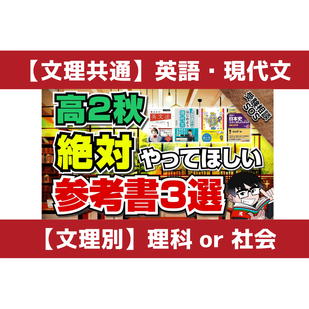 学びエイドのコピーのコピー (5)
