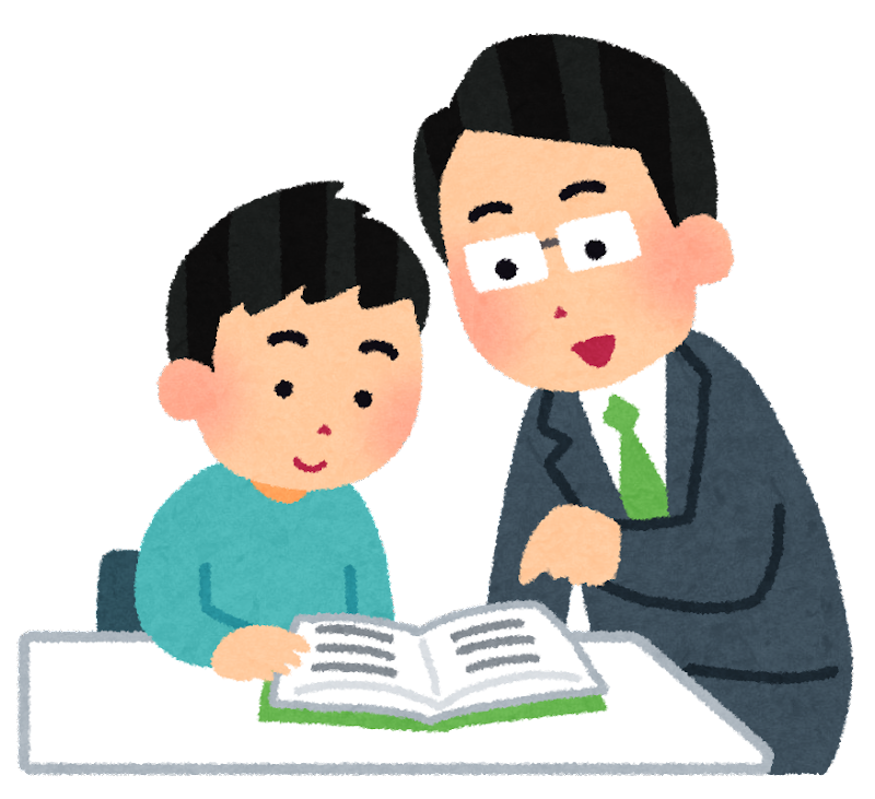 job_juku_koushi (1)