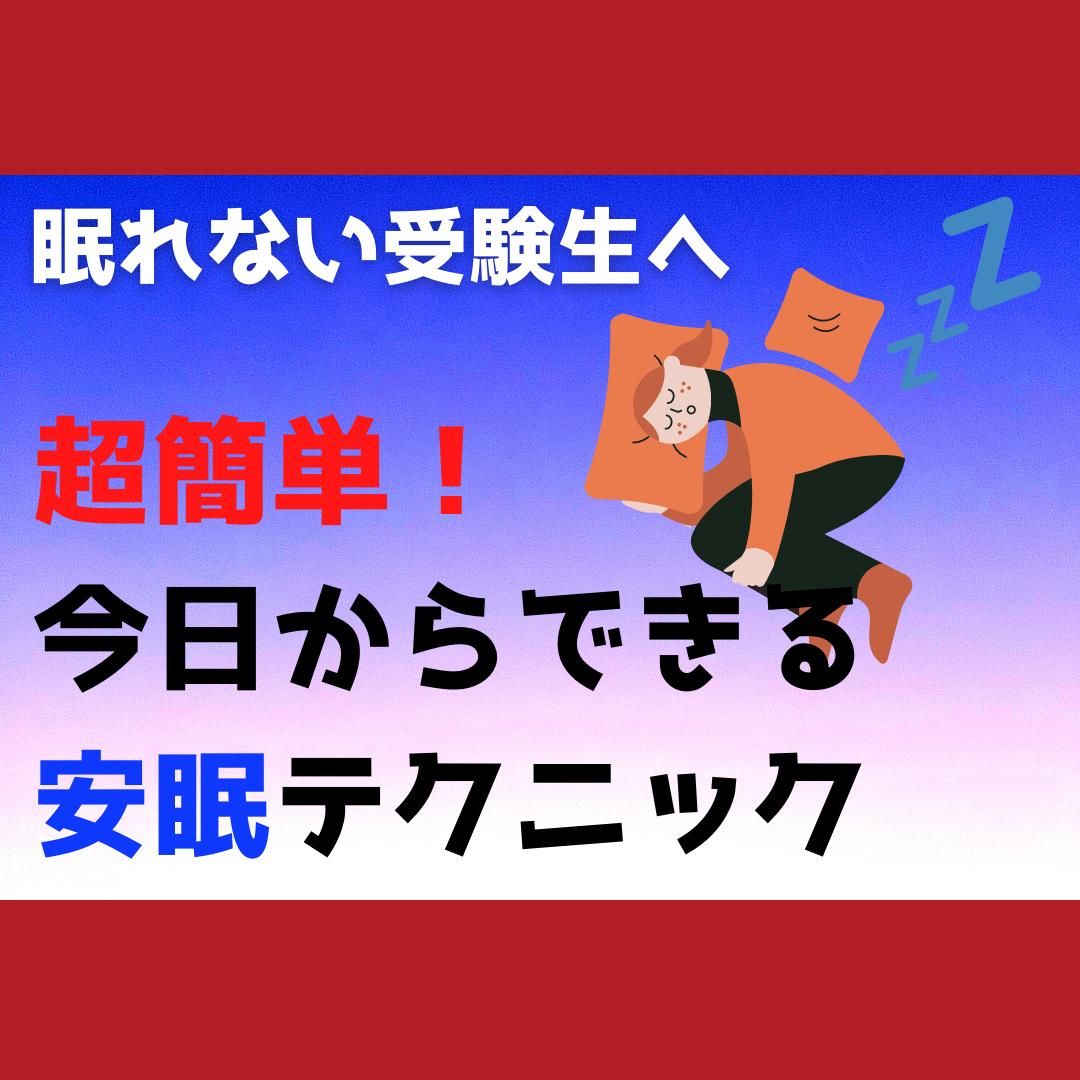 学びエイドのコピー (3)