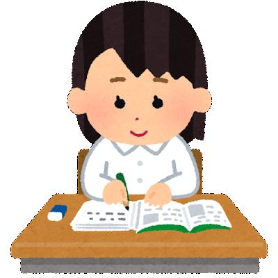 study_school_jugyou_woman