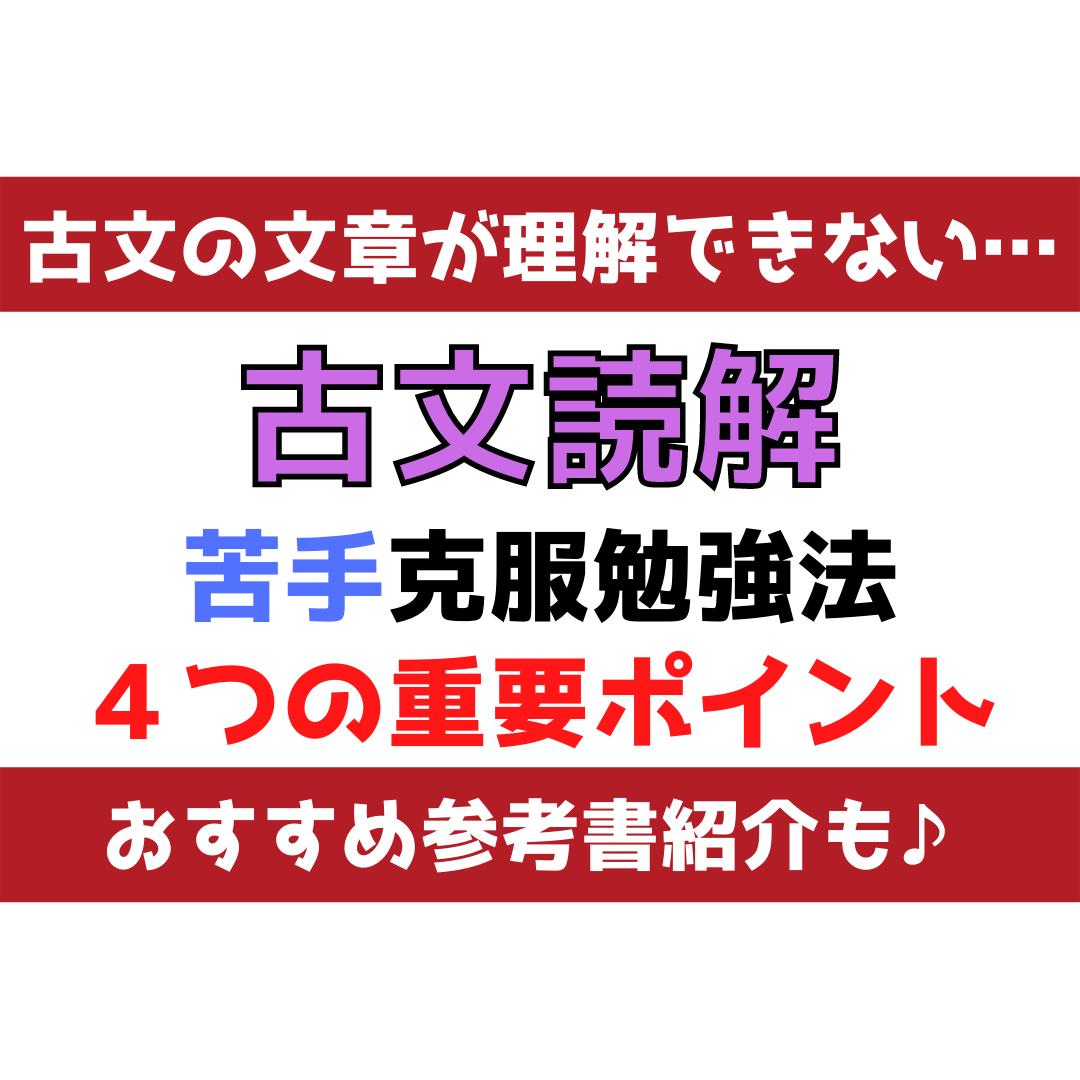 学びエイドのコピー (6)