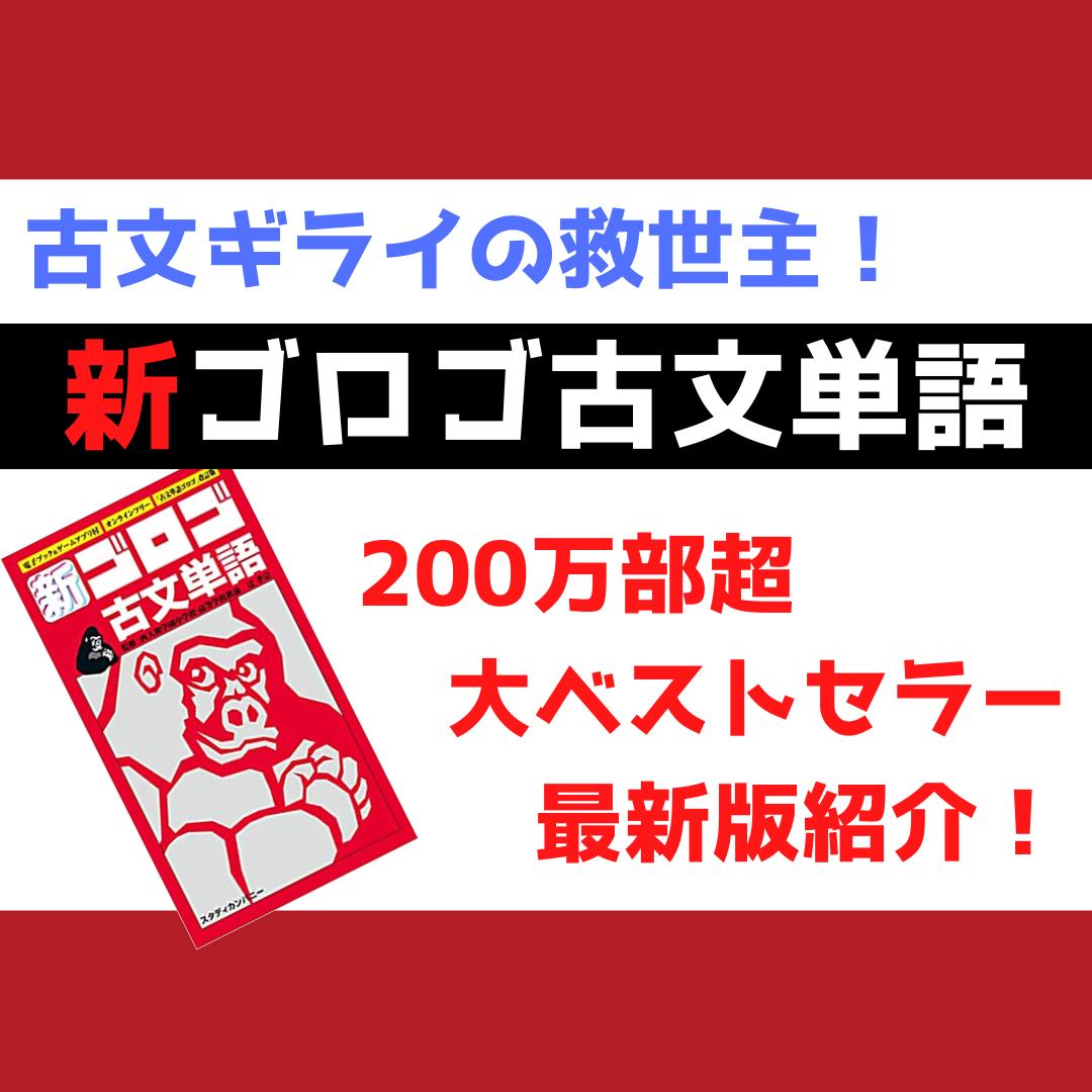 学びエイドのコピー (4)